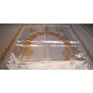 Наволочка атлас(церковная) с золотым кружевом