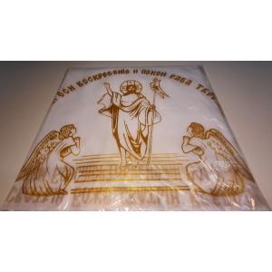 Ритуальный комплект атлас. церковный с золотым кружевом(золотое напыление) покрывала+наволочка