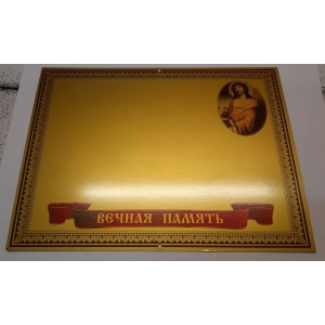 Табличка на крест - вариант №4